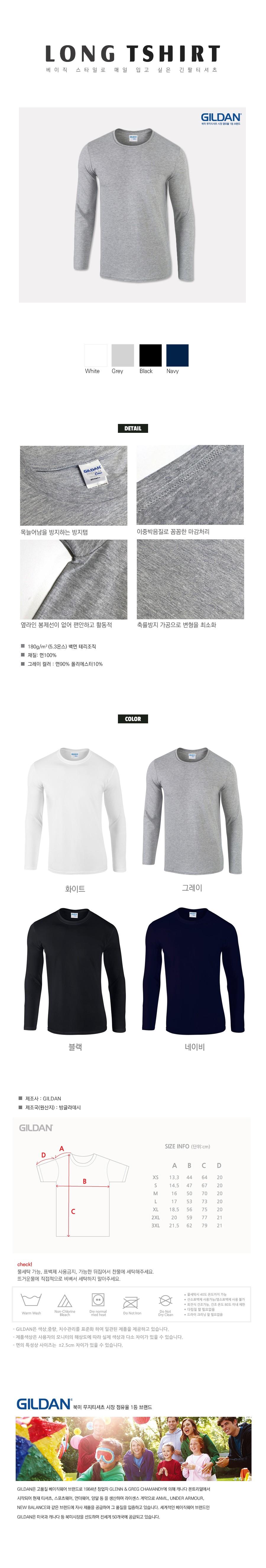long_tshirts_디테일3